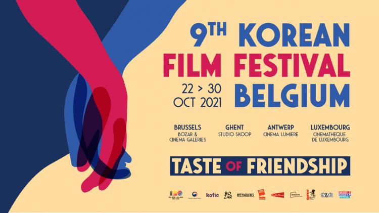 Korean Film Festival 2021